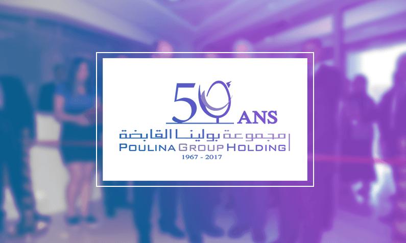 DataXion fête le 50 ème anniversaire de PGH